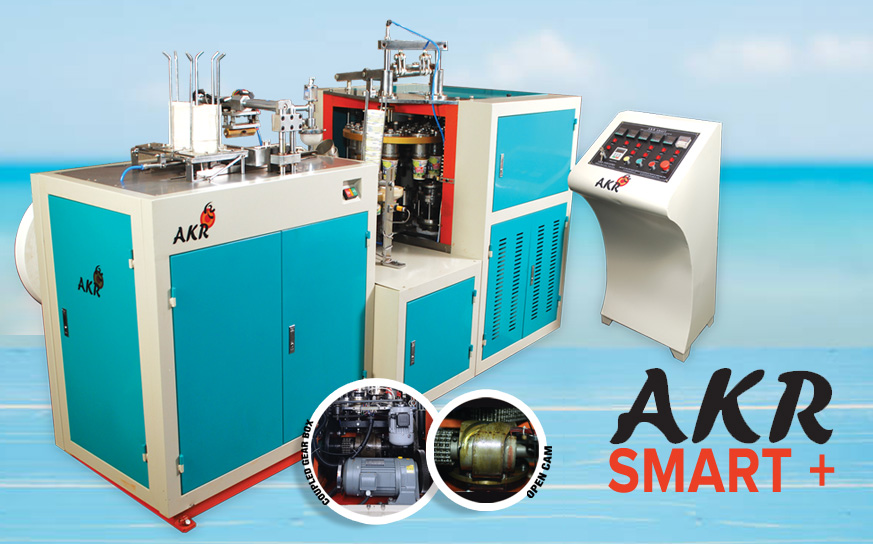 AKR Smart Plus - Open cam with auto lubrication